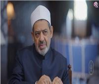 الإمام الأكبر يوجه بالبدء في إجراءات إنشاء كوبري لعبور المشاة بجامعة الأزهر