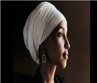 «مسلمة لاجئة وترتدي الحجاب».. إلهان عمر تصنع التاريخ بالكونجرس