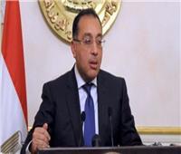 رئيس الوزراء يُشيد بنجاحات منتدى شباب العالم بشرم الشيخ