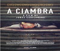 3 عروض للفيلم الإيطالي «A Ciambra» في بانوراما الفيلم الأوروبي