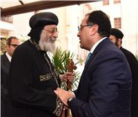 صور| قداسة البابا تواضروس يستقبل رئيس الوزراء بـ «الكاتدرائية المرقسية»