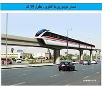 «القومية للأنفاق» تكشف تفاصيل خطة تنفيذ أول «مونوريل» في مصر
