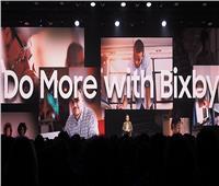فيديو.. سامسونج تطرح المساعد الشخصي «Bixby» للمطورين
