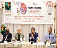 الجزائر تواجه الإمارات بالبطولة العربية لرجال السلة