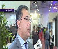 فيديو|مروان عبد الرازق: معرض الاستثمار يهدف لتمويل المشروعات الصغيرة