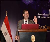 صندوق النقد: برنامج الإصلاح المصري حقق العديد من النتائج الايجابية