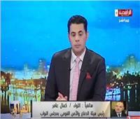 فيديو| رئيس لجنة الدفاع والأمن القومي بالبرلمان يحذر من الشائعات