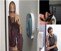 دراسة جديدة تحذر من استخدام «الهاتف» في الحمام