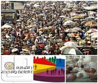 إنفوجراف  الزيادة السكانية «غول» يلتهم التنمية.. مولود كل 15 ثانية ومصر الـ13 عالميا