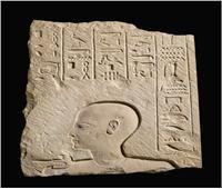 لندن تستعد لبيع قطع أثرية مصرية نادرة في مزاد علني