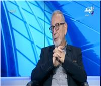 عدلي القيعي: الأهلي اغتيل معنويا قبل المباراة