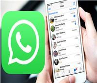 تحذير هام لمستخدمي «واتسآب» .. قد يفقدوا ملفات الدردشة والصور والفيديوهات