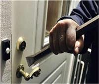 بعد 7 وقائع .. التحقيق مع تشكيل عصابي لسرقة المساكن بالجيزة
