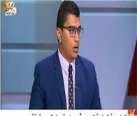 فيديو| خبير: الإصلاح الاقتصادي بمصر حقق نتائج إيجابية