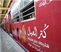 القومي للمرأة يطلق حملة «حياتك محطات.. متخليش حاجة توقفك»