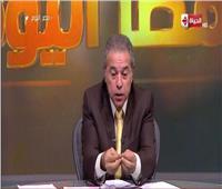فيديو| توفيق عكاشة: «بعت ورث أبويا كله وصرفت ملايين في أزمة مصر الأخيرة»