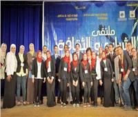 صور| وزير الثقافة ومحافظ القليوبية يفتتحان ملتقى شباب الجامعات بالقناطر