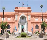 المتحف المصري بالتحرير يحتفل باليوم العالمي للطفل