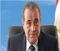 وزير التموين: احتياطي مصر الاستراتيجي من القمح يكفي 4.3 شهر