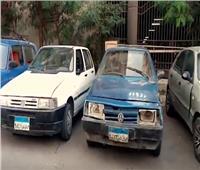 فيديو| ضبط أخطر تشكيل عصابي لسرقة السيارات بالاسكندرية