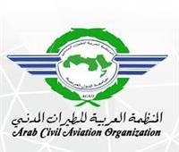المنظمة العربية للطيران المدني تنظم دورة تدريبية لمدراء النقل الجوي