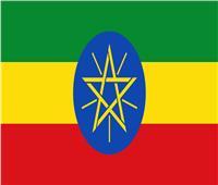 إثيوبيا تعتقل مسؤولين في اتهامات بالفساد وانتهاك الحقوق