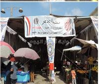 أمن المنوفية: مستمرون في مبادرة «كلنا واحد» بجميع مراكز المحافظة
