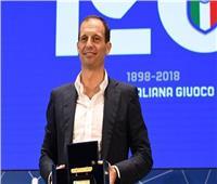 أليجري يتوج بجائزة مدرب العام في إيطاليا