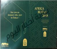 «بوابة أخبار اليوم» تنفرد باستمارة المرشحين لتشكيل إفريقيا المثالي