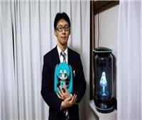 «ياباني» يتزوج من عروس افتراضية ثلاثية الأبعاد