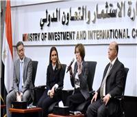 البنك الدولي: رحلة الإقلاع الصعب لبرنامج الإصلاح الاقتصادي تم بنجاح