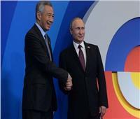 بوتين في سنغافورة بزيارة حافلة بالفعاليات الدبلوماسية