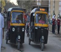 محافظ الشرقية: حظر سير «التوك توك» في الشوارع الرئيسية