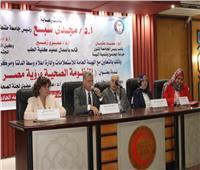 «المنظومة الصحية ورؤية مصر 2030» في ندوة بـ«طب طنطا»