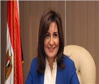 فيديو  رسالة من وزيرة الهجرة للمصريين بشأن إساءة النائبة الكويتية