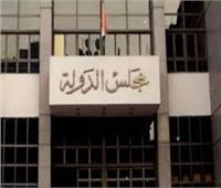 مجلس الدولة يلغى فصل موظف محكمة تغيب عن عمله