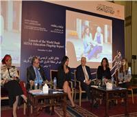 """إطلاق تقرير البنك الدولي حول """"التعليم في الشرق الأوسط وشمال أفريقيا"""""""