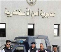 ضبط 4 هاربين من تنفيذ أحكام قضائية بالإسكندرية
