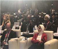 وزيرة الصحة تشارك بفعاليات «الاستثمار في التنوع البيولوجي»