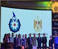 جامعة بنها بنها بالمركز الأول لتطوير العلوم