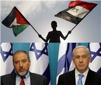 المساعي المصرية لإنقاذ غزة.. وضعت «نتنياهو» في مأزقِ وأنهت عصر «ليبرمان»
