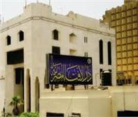 فيديو| دار الإفتاء تطلق وحدة لأفلام الرسوم المتحركة ردا على المتطرفين
