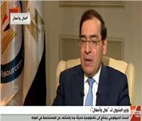 فيديو| البترول: إنتاج مصر من الغاز الطبيعي يلبي الاحتياجات المحلية لمدة ٥ سنوات قادمة