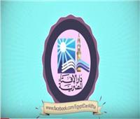 لأول مرة.. دار الإفتاء تطلق وحدة لأفلام الرسوم المتحركة ردا على المتطرفين