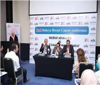 «بهية» تناقش أحدث طرق علاج سرطان الثدي