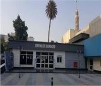 عرض «علي معزة وإبراهيم» بالهناجر