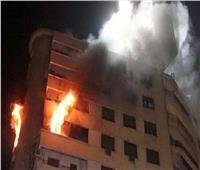 حريق شقةسكنية وإصابة شخصين بالمرج