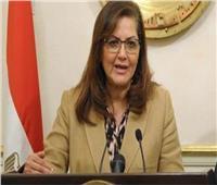 وزيرة التخطيط: قطاعات الغاز تساهم بنسبة 73% من الناتج المحلي