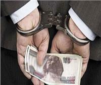 «الأموال العامة» تضبط موظف بإحدى شركات البترول لاحتياله على زملائه