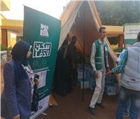 غادة والي توجه مديرية التضامن بأسيوط لإغاثة المتضررين من السيول
